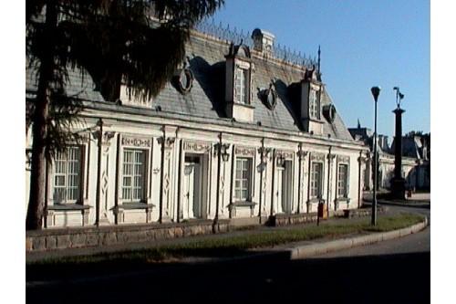 Muzeum w Kozienicach